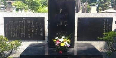 2013年7月9日大山総裁墓参り