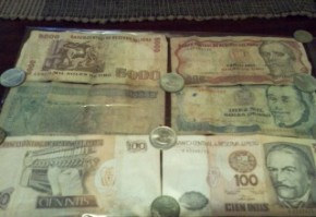 ペルー通貨