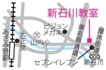 新石川MAP